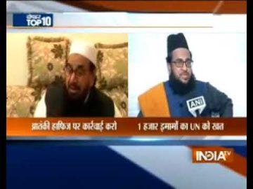 Islam Dahshat Gardi Ki Taleem Nahi Deta