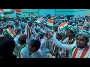 15 August, Hindustan Zindabad